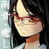 ◆R18版【雨音/癒し/バイノーラル】雨宿りの放課後。【髪拭き/肩たたき/肩もみ/マッサージ】