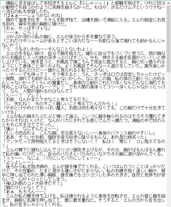 妄想用素材集 巨乳娘5種パック