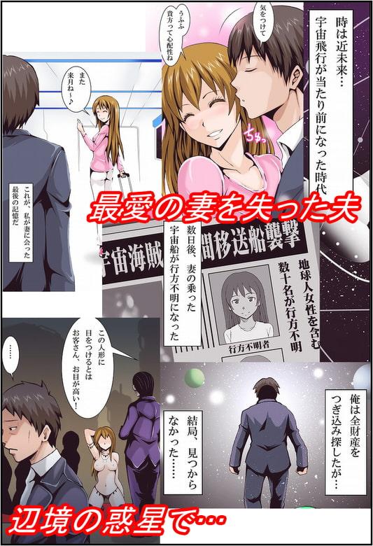 状態変化漫画Vol.4 ~生まれたままの姿で…編~