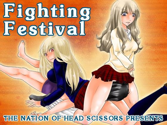 Fighting Festival!