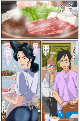 続・肝っ玉母ちゃんとチャラ男~ヤリ部屋編~
