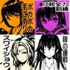 カラダリセット ゲンキパック02(カラダリセット5~8巻まとめパック)