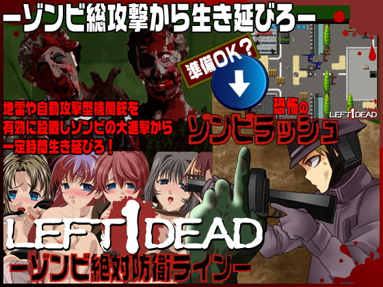 Left1Dead
