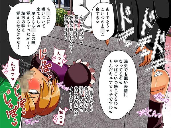 ○リキュアVS石化怪人 見せしめ輪姦処刑