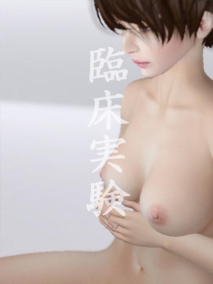 M物語(Tsf/SM小説)Vol 2