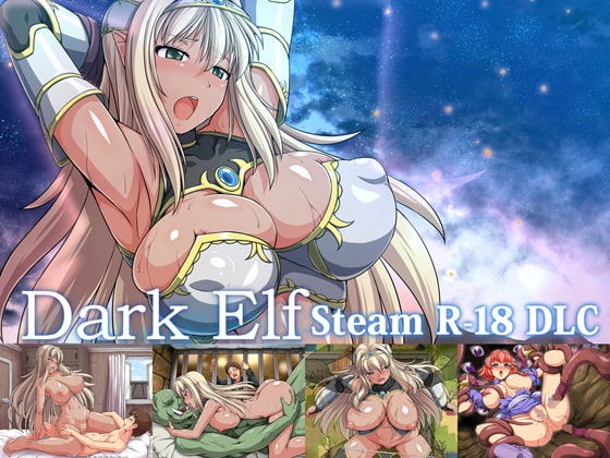 (Steam)Dark Elf R-18 DLC
