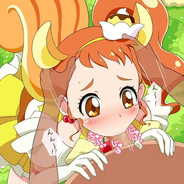 キラキラ☆プリ○ュアアラモードの女の子におくちでしてもらいたい!