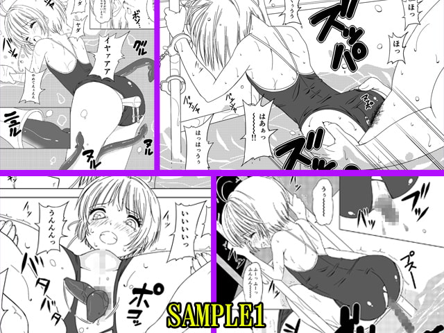 SAKURA BREAK5~うなぎプールの悪夢~
