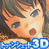 「巨乳×限界×絵巻3」
