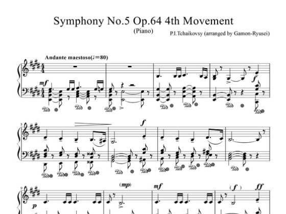 Tchaikovsky's Symphony No.5 For Piano [Gamon-ya]