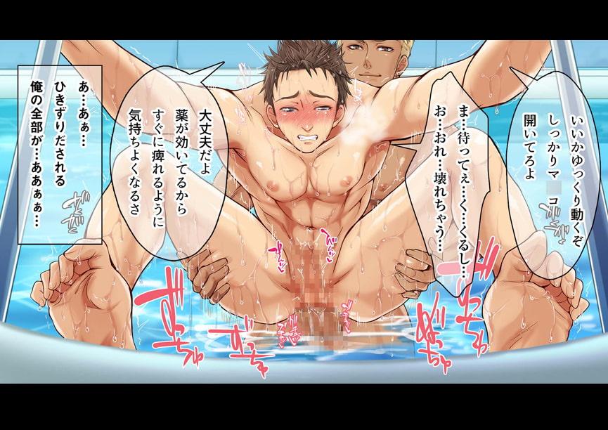 swimmer  サンプル画像2