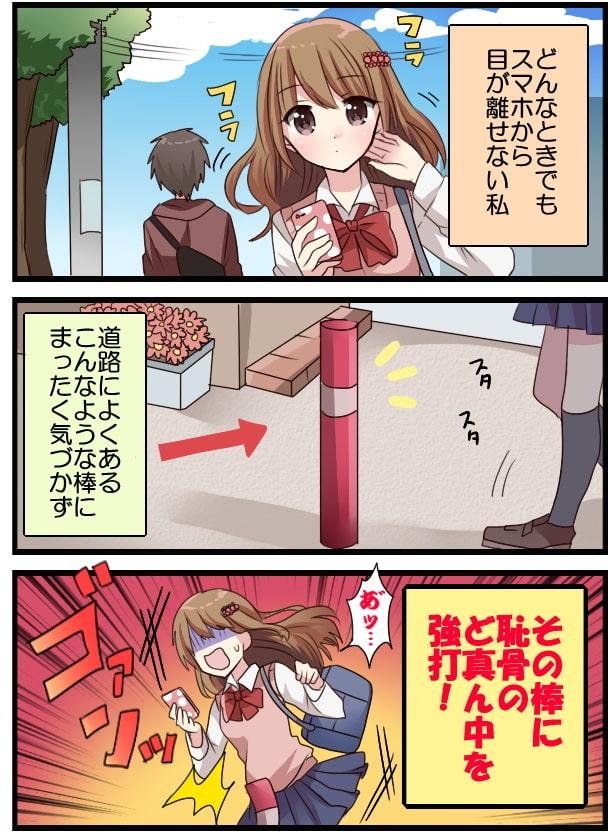 「B&C busting Vol.2」 女闘美学園