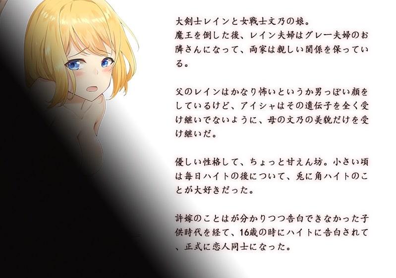 カース・オブ・ヂスティニー運命の呪日本語版