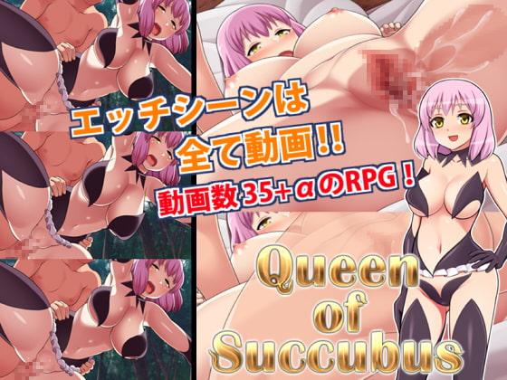 Queen of Succubus