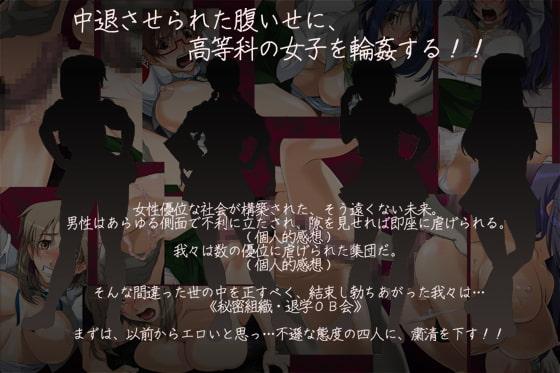 差分CG集 『なつやすみ?~登校日はキケンがいっぱい~(1)』