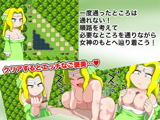 森の女神と花の魔術師(Win版)