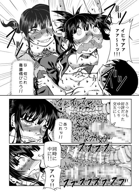 文乃ちゃんと文乃さんと正士君(両方入り)
