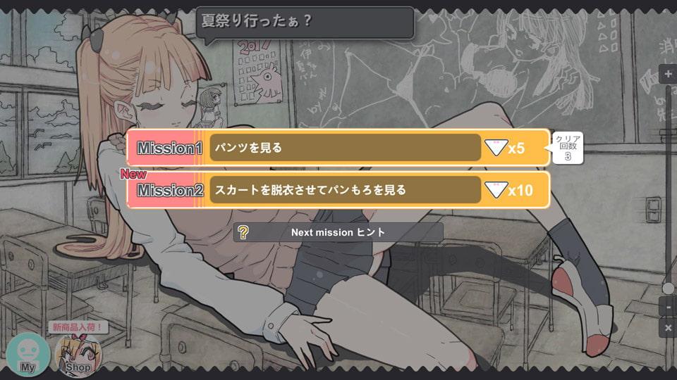 ぱんつタイピングAndroid版
