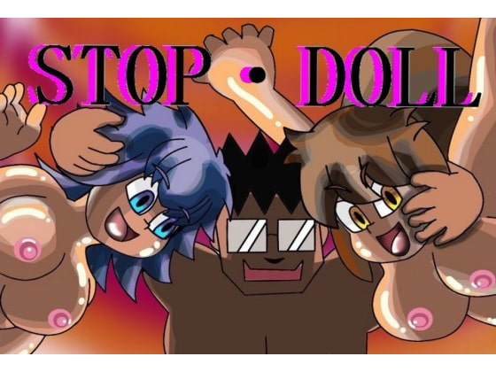 STOP・DOLL