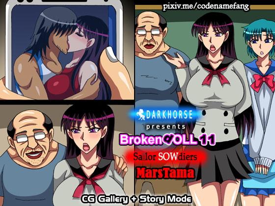 Broken Doll 11 [Sa*lor Sowdiers] - MarsTama!
