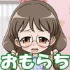 ぷにモレ-ちょのさん-