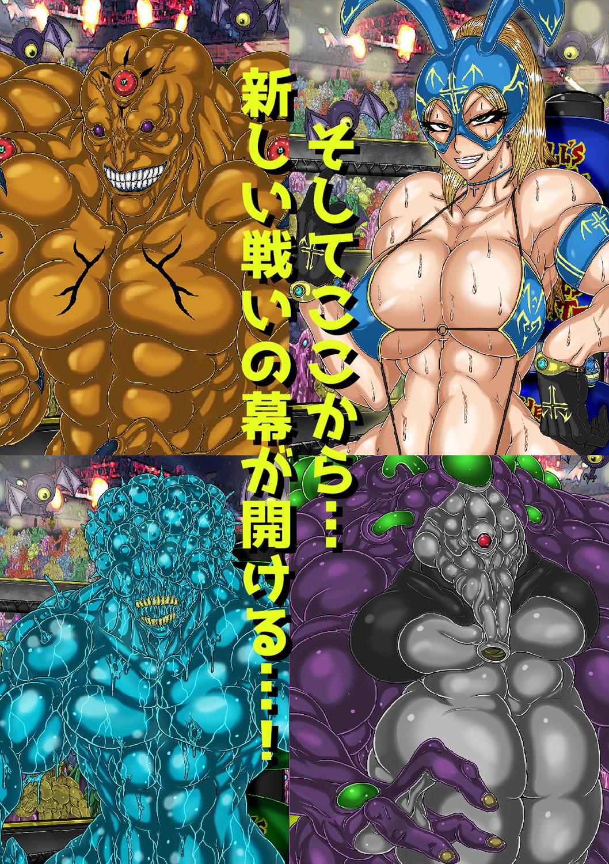 QUEEN HEAVEN HELLS GATE Vol.0 マリアン編