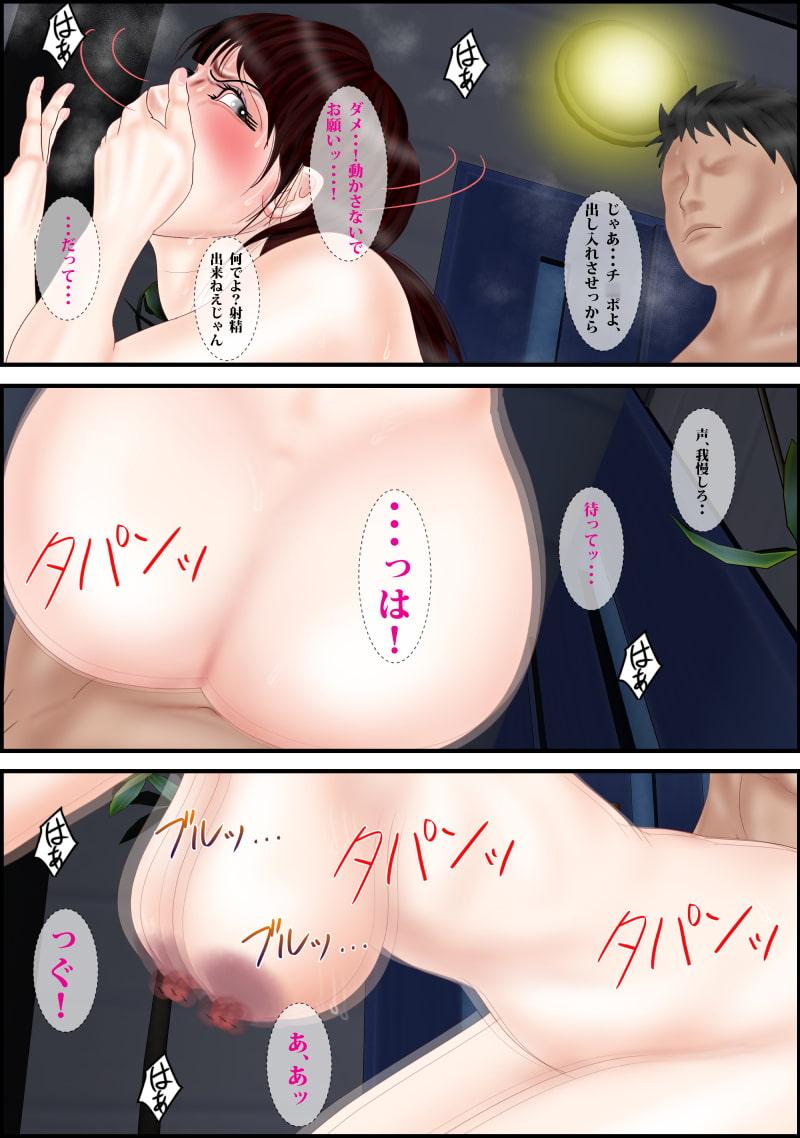 寝取られ通い妻〜間宮淳子〜