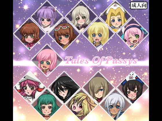 Tales Of Pussys