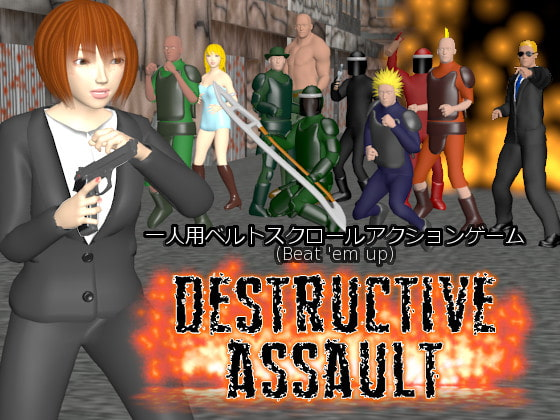 Destructive Assault -No age limit ver.-!