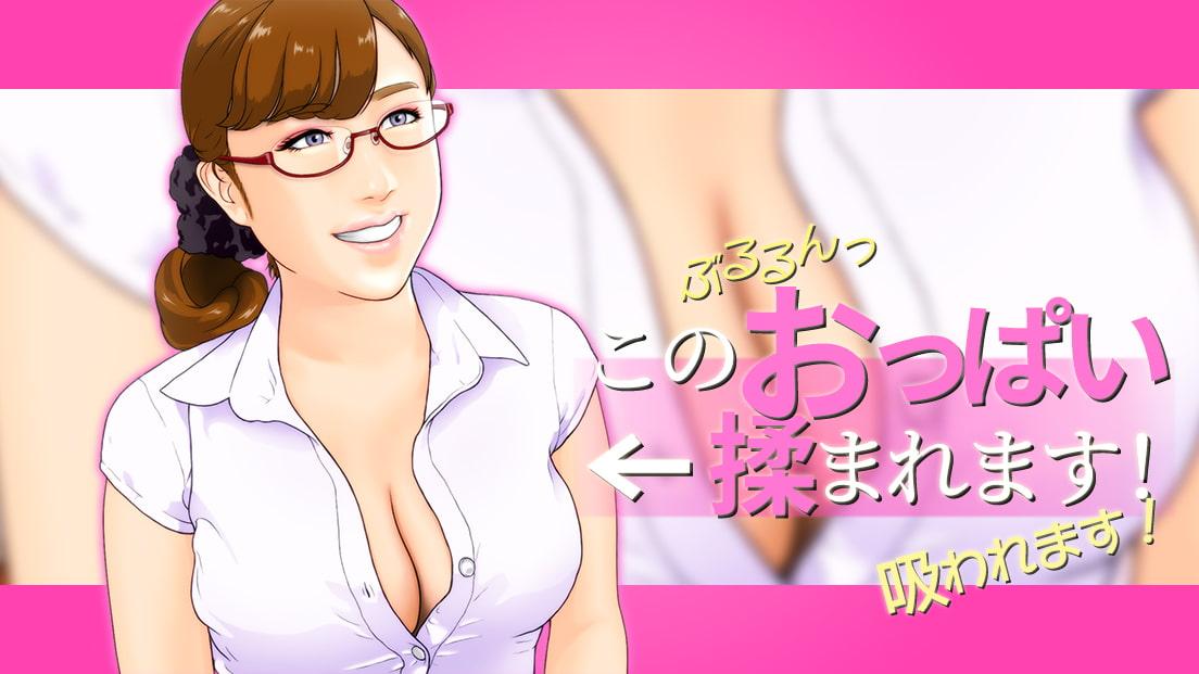 ◆犯された人妻巨乳家庭教師◆