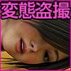 お手軽少女エロ画像集Vol.016
