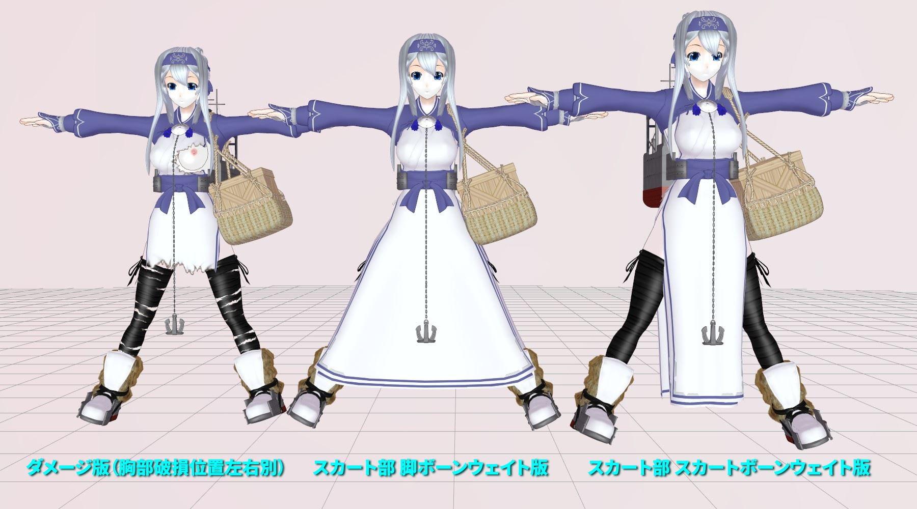 "3Dカスタム少女用追加衣装セット ""3Dカスタム 補給艦娘"""