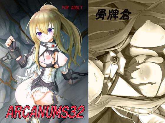 ARCANUMS32