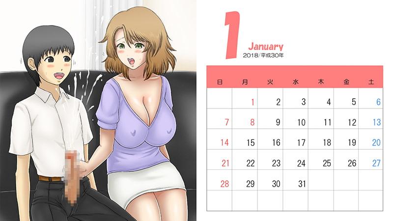 2018 エロカレンダー