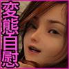 お手軽少女エロ画像集Vol.017