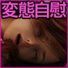 お手軽少女エロ画像集Vol.018