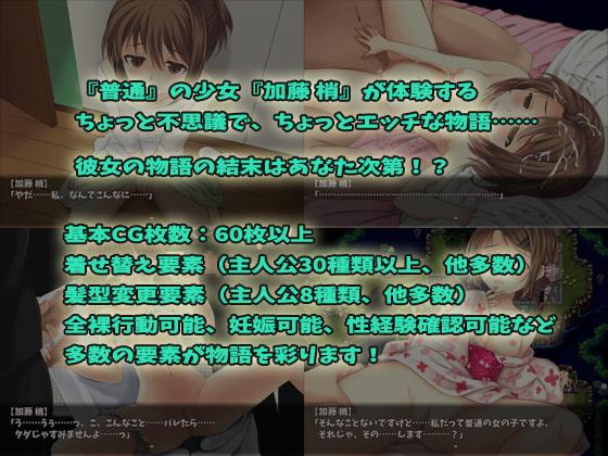 5分実況シリーズ03『-少女異聞録-体験版』part:06