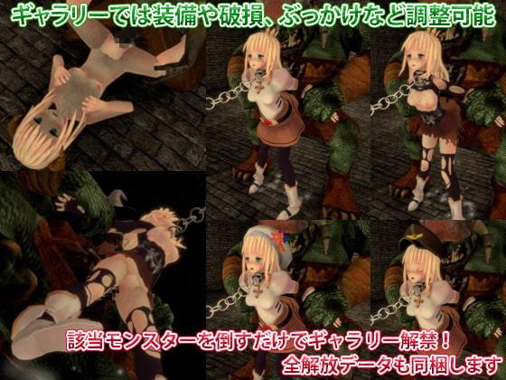 ロードナイトコンプレックス 魔城の姫騎士