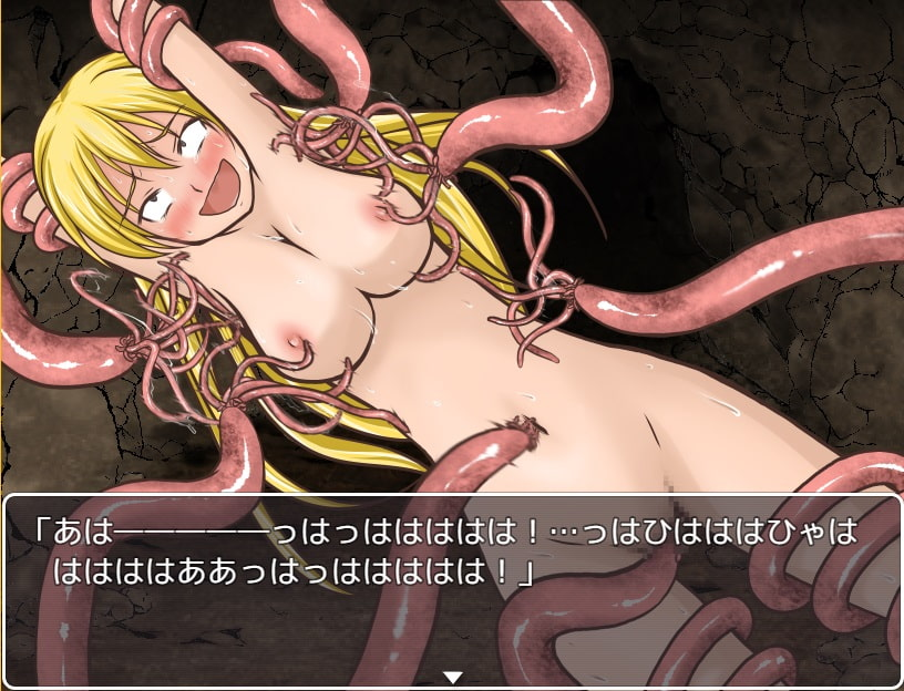 Anime tentacle tickle