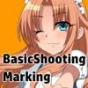 ガンマスター トレーニング2&3 ベーシックシューティング&マーキング -マジックショットの基礎トレーニング・高度な照準技法マーキング-