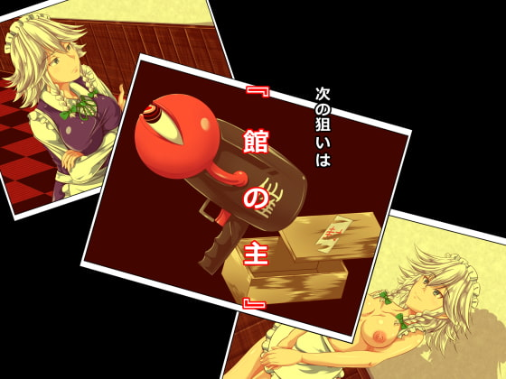 催眠絵巻(紅)其の弐