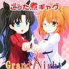 Grand+Night