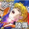 バッドエンドシミュレーション Vol.2