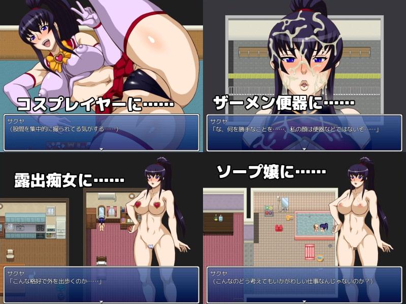 封魔剣風伝サクヤ (へいせん堂) DLsite提供:同人ゲーム – ロールプレイング
