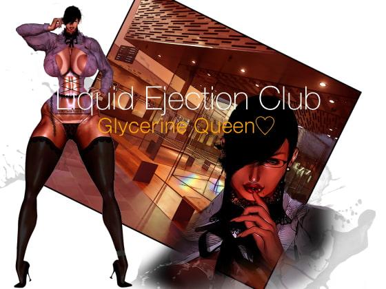 Liquid Ejection Club - 卑語淫交の褐色女教師