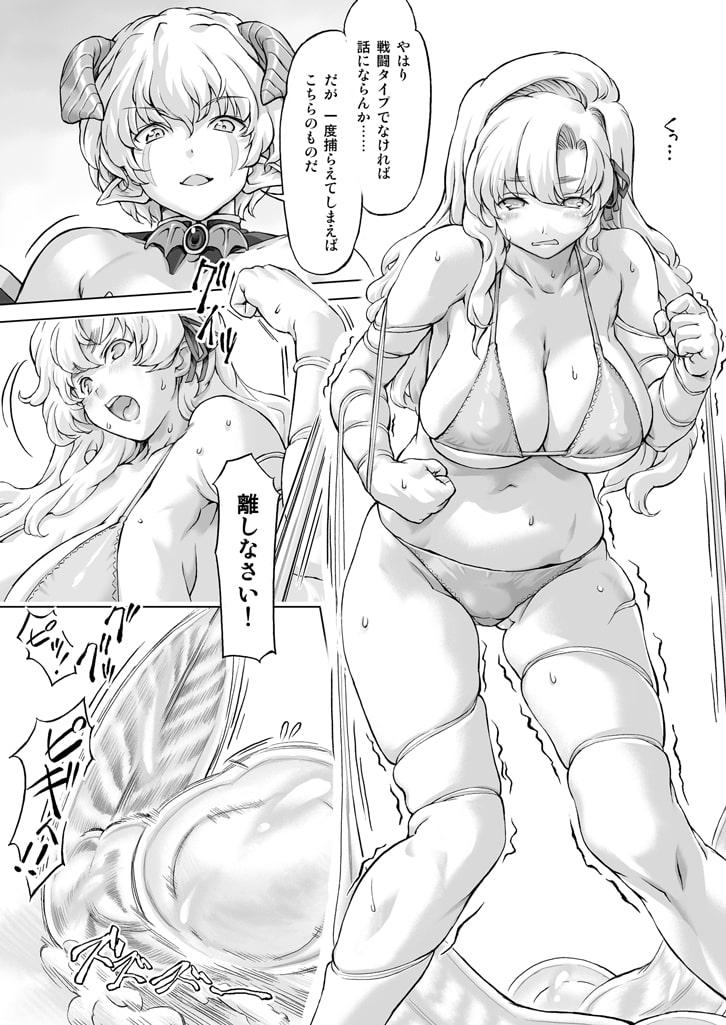 スク水戦隊ビキニンジャーR vol.02
