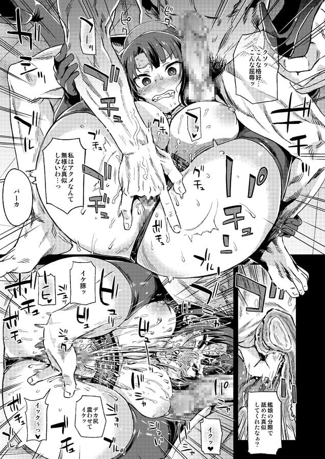 【ドS&ドM】女王鹿島の調教日誌