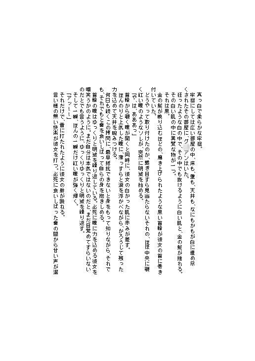 黒OSAKA4