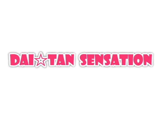 [English Ver Materials] DAI*TAN SENSATION [mp3,ogg(128Kbps)/Full Ver] [Sakagami Souichi(Trial & Error)]