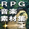 【版権フリー】RPG Sound Element mini